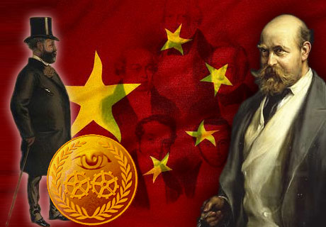 Rothschilds and the Chinese flag